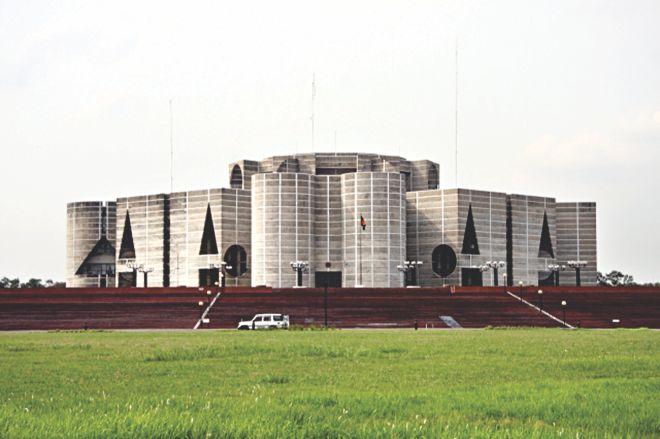 Parliament passes Supplementary Budget