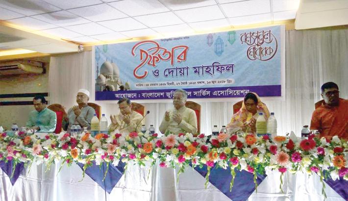 Bangladesh Judicial Service Association iftar party
