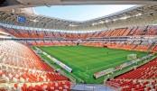 WC venue review: Mordovia Arena