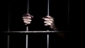 Faridpur Sonali Bank officer jailed for graft
