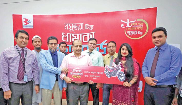 Bashundhara Tissue distributes prises among scratch  card winners