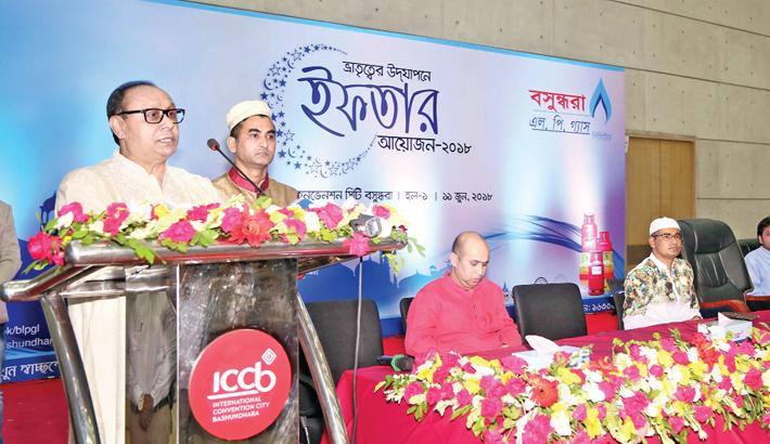 Bashundhara LP Gas hosts iftar at ICCB   2018-06-12