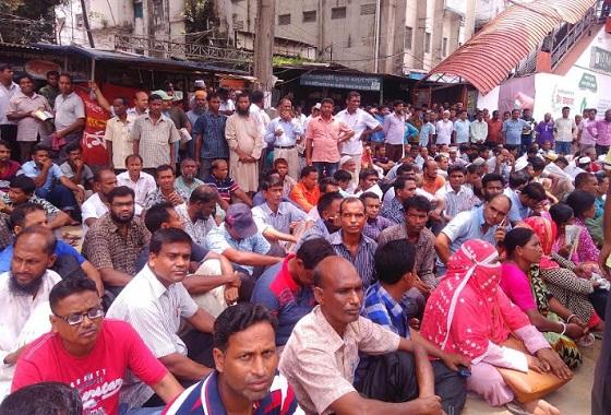 Teachers' demo demanding MPO continues