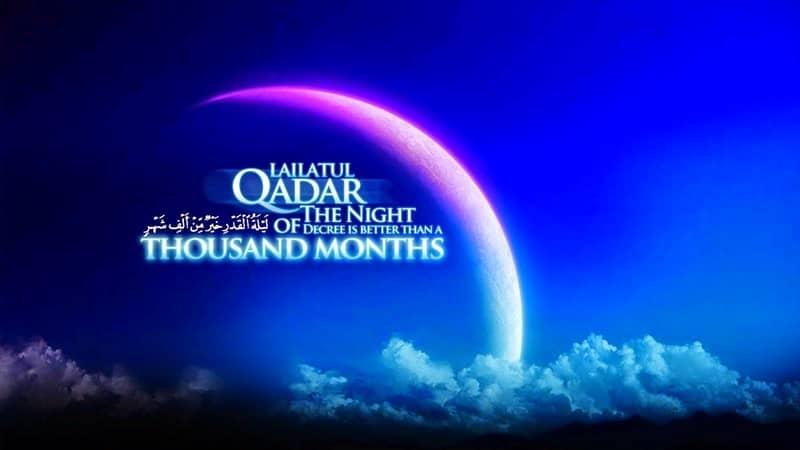 Lailatul Qadr tonight