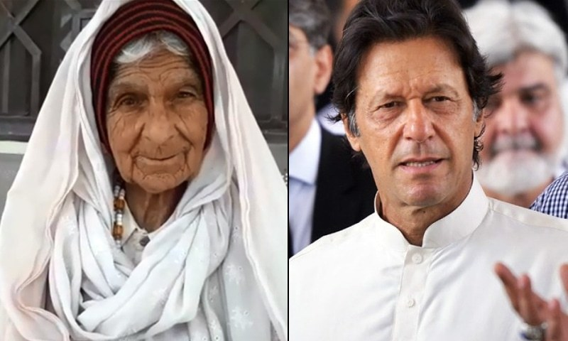 100-year-old woman contesting elections against Imran Khan
