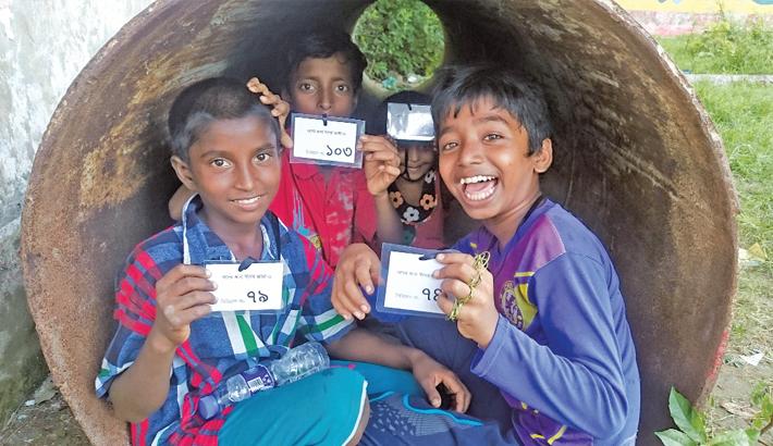 Pleasant Eid for street children