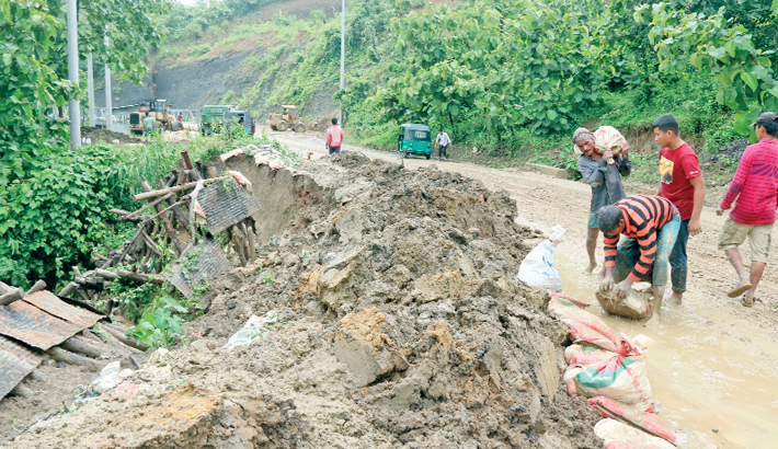 Rangamati-Chattogram road has been badly damaged