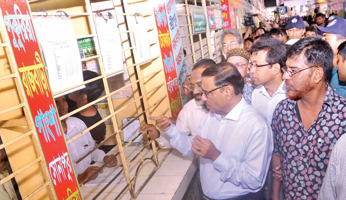 Obaidul Quader inspects Gabtoli Bus Terminal