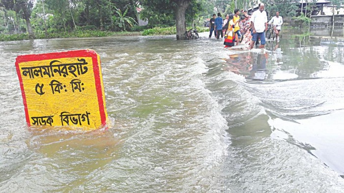 Water above danger level at 10 river stations