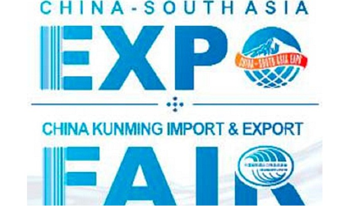 China-South Asia Expo begins in Kunming