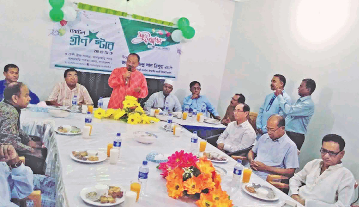 Inauguration of Green Star Residential Hotel