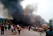 Suicide blasts in NE Nigeria kill at least 31