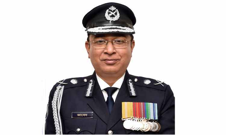 IGP leaves for US to join UN police summit