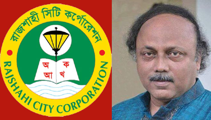 14-party extend support to Liton in RCC polls