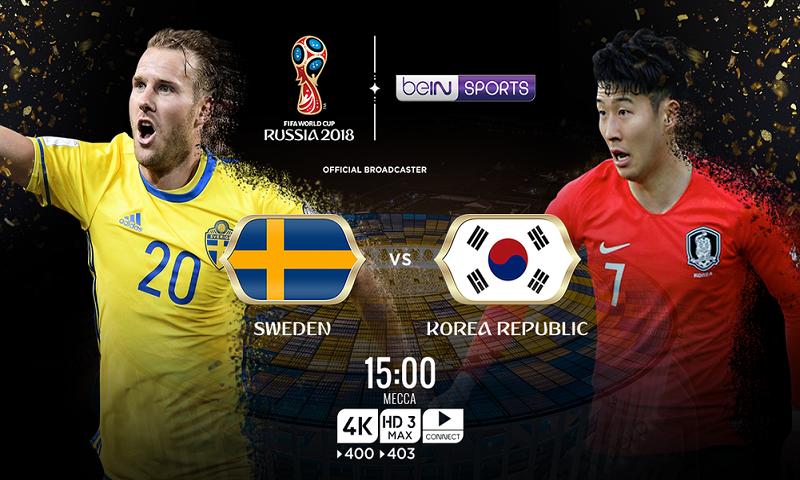 2018 FIFA World Cup  Sweden to face South Korea today  0aeba24d9