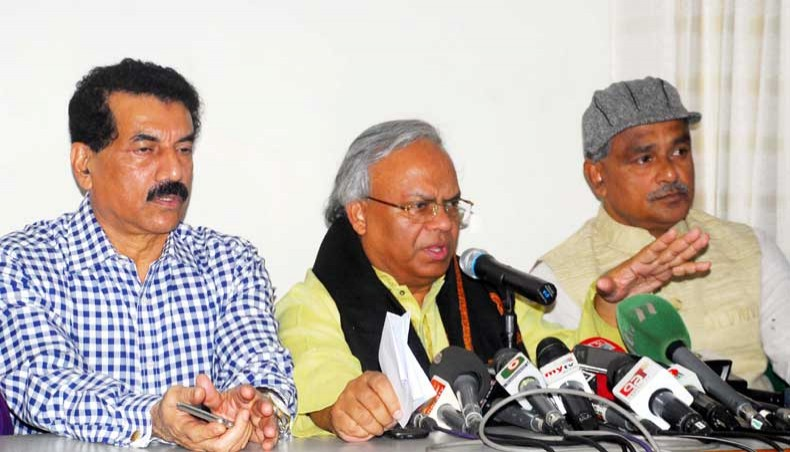 BNP to sell nomination forms Wednesday for 3 city polls
