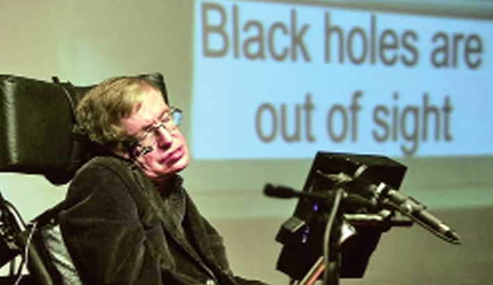 Stars turn out for Hawking memorial