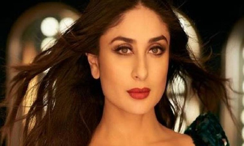 Kareena Kapoor Khan to perform at Miss India 2018 finale