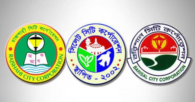 City polls: 3 mayors, 12 others collect BNP's nomination forms