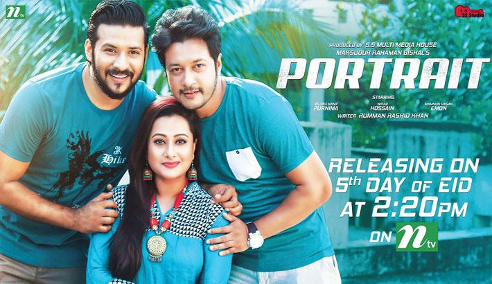 Purnima, Emon, Nirab to share in telefilm titled 'Portrait'