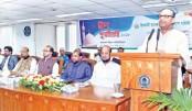IBBL holds Eid reunion