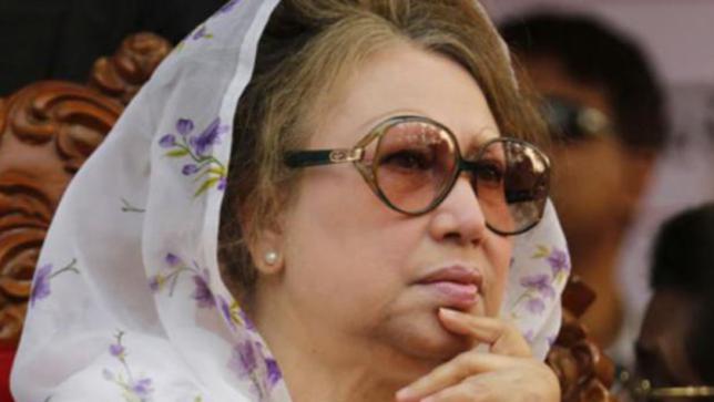Order on Khaleda's bail in 2 cases July 5