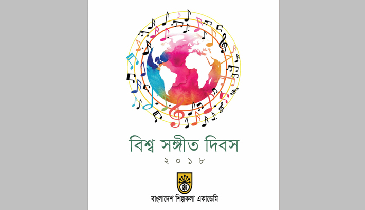 World Music Day to be celebrated today