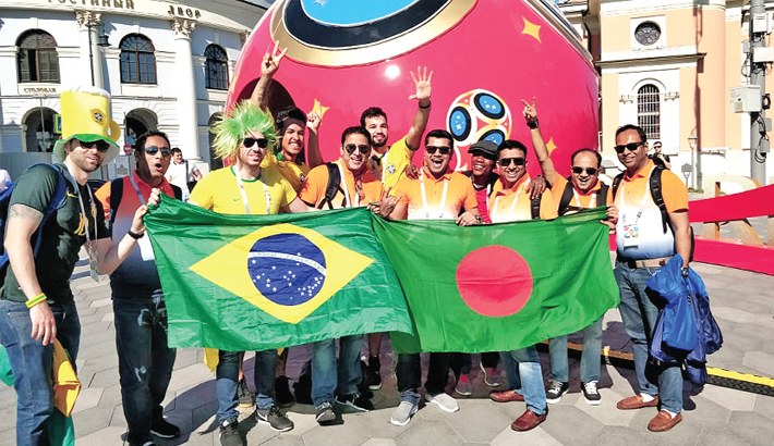 Brazilian supporters holding flags