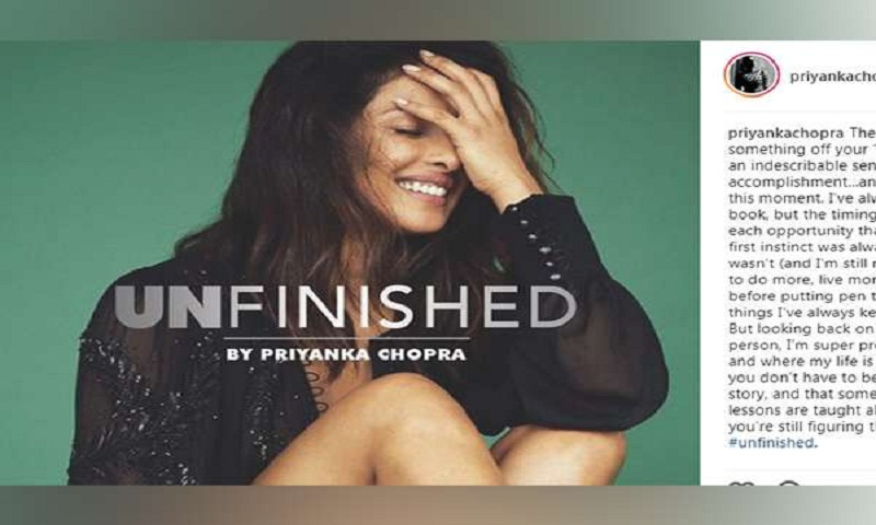 Priyanka Chopra debuts book cover for upcoming memoirs, Unfinished