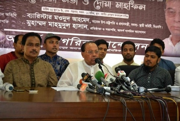 Government to be forced to engage in dialogue: Moudud