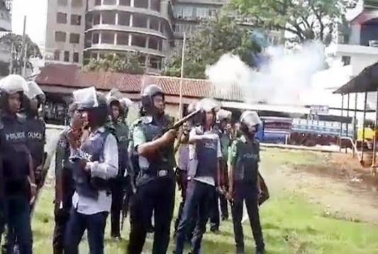 Police foil Chhatra Dal demo in Sylhet