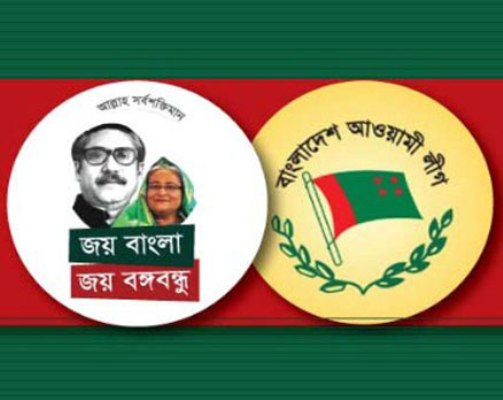 Awami League celebrates 69th founding anniversary