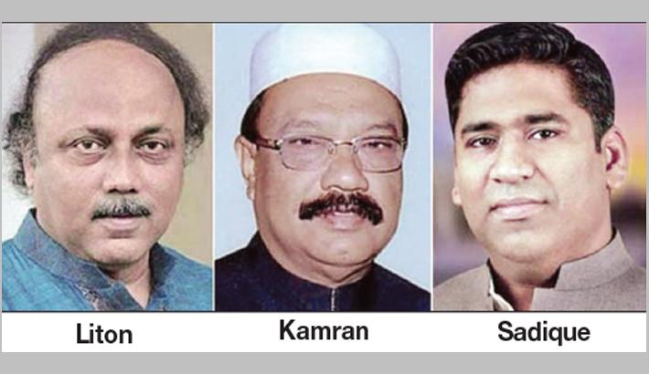 AL picks Liton, Kamran, Sadique as mayoral  candidates in three cities