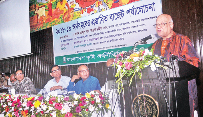 Carry out research to boost agricultural productivity: Muhith