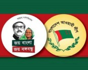 Awami League celebrates 69th founding anniversary