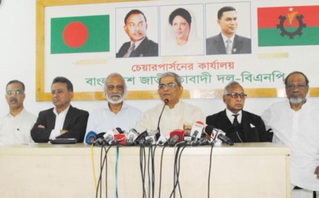 BNP picks Bulbul, Sarwar for Rajshahi, Barishal polls