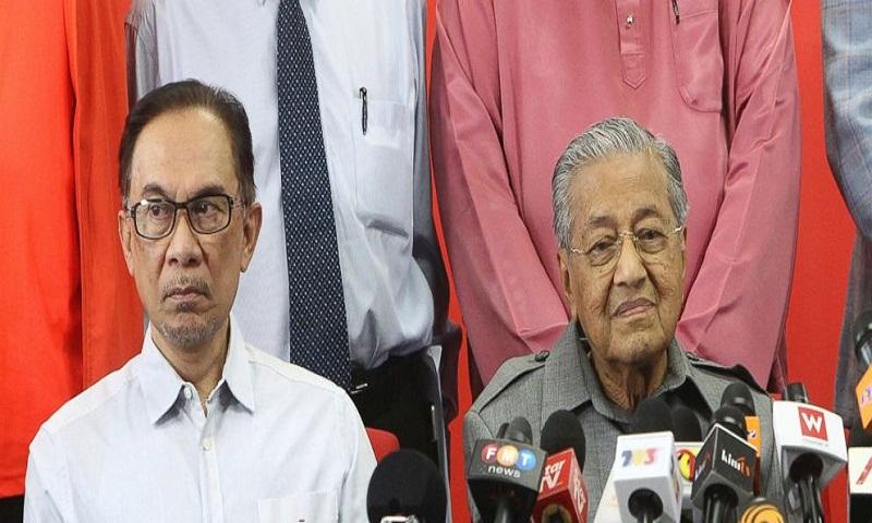 Malaysian political icon Anwar Ibrahim hospitalized
