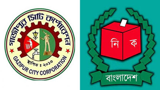 All set to hold Gazipur City Corporation polls Tuesday