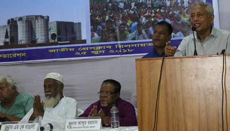 Demand for withdrawal of taxes slapped on Bidi in proposed budget