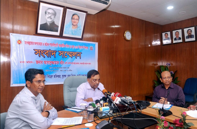 22,000 held in anti-narcotic drive: Home Minister