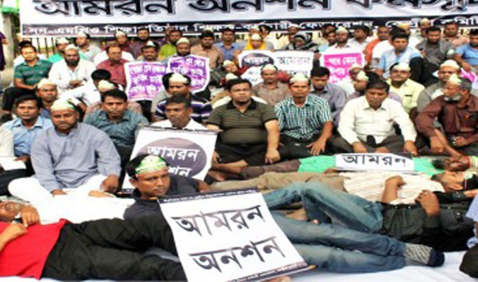 Non-MPO teachers start hunger strike