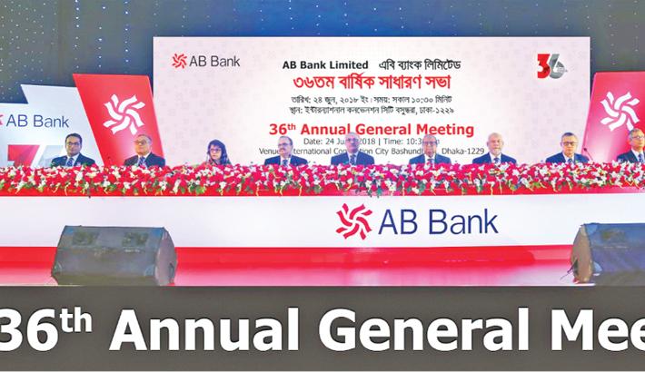 AB Bank declares  'no' dividend