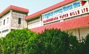 Bashundhara Paper shares credited into BO accounts