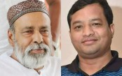 Awami League candidate Jahangir takes early lead in Gazipur City polls