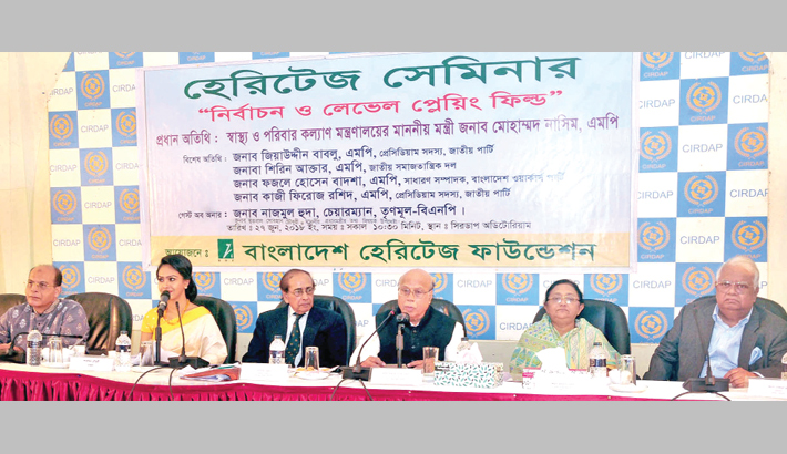 Nasim urges BNP to  accept GCC polls results