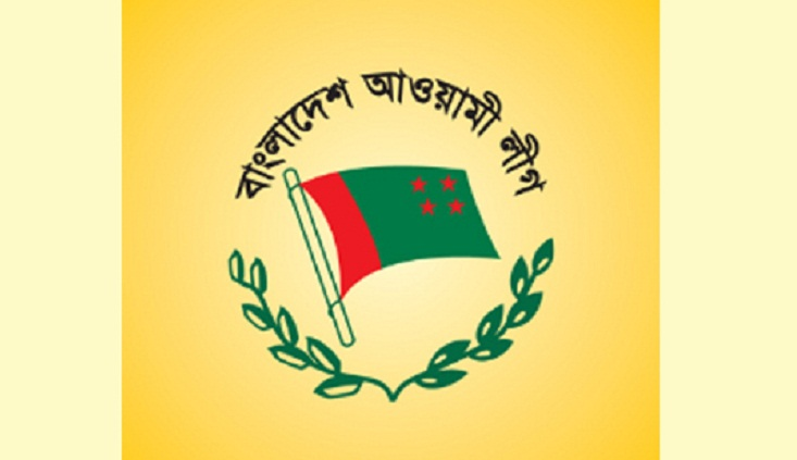 Awami League special extended meeting Saturday