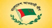 Next Awami League special extended meeting on July 7