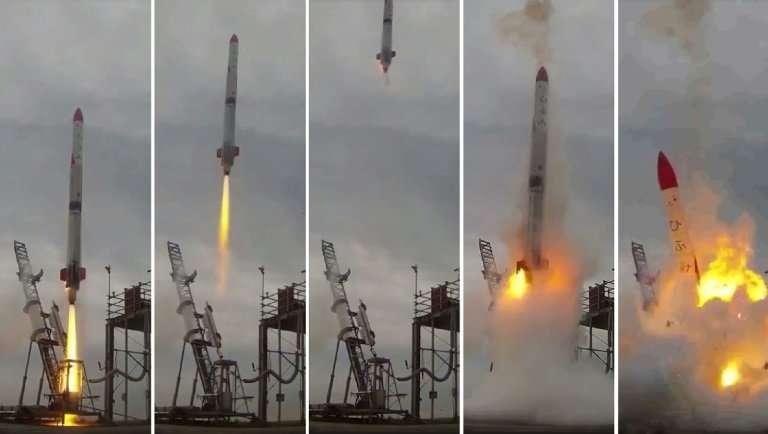 Maverick entrepreneur's space rocket fails at blast off