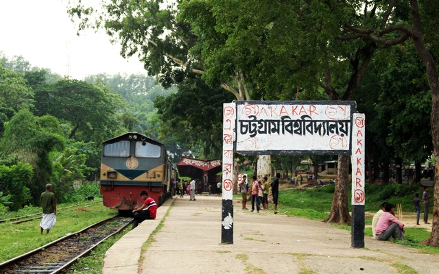 Quota protest: Chittagong University students boycott classes, exams