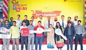 Bashundhara City sees 15m visitors during Eid campaign